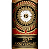Perdomo 20 Anniversary Cigars 5 Packs